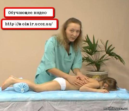 девочка лет массаж секс