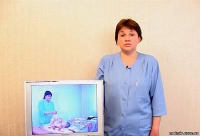 Видео урок  » Детский массаж и развивающая гимнастика (от 6 мес. до 1 года) смотреть онлайн бесплатно без регистрации