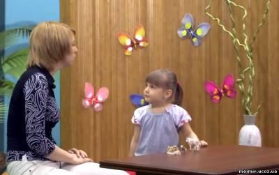 Говорить красиво. Для детей 3-4 лет